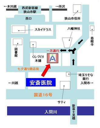 埼玉県狭山市入間川3-3-5